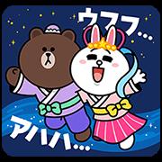 【無料スタンプ】ブラコニ☆恋の七夕スタンプ