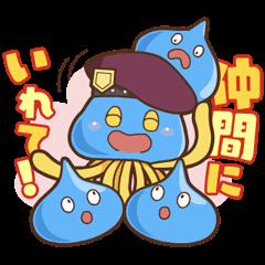 【LINEスタンプ】しゃべって動くドラゴンクエスト(DQH)
