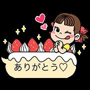 【無料スタンプ】不二家洋菓子店×ペコ SWEETSスタンプ