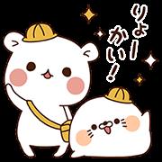 【無料スタンプ】毒舌あざらし&ゲスくま限定版