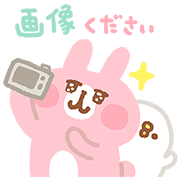 【無料スタンプ】カナヘイのふわっとピスケ&うさぎ
