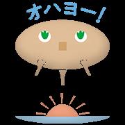 """【無料スタンプ】木の精""""きこりん"""""""