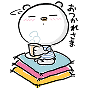 【無料スタンプ】ニトリのシロクマ