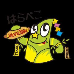 【LINEスタンプ】たっけー☆☆(福生市公式キャラクター)