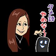 【無料スタンプ】スマ変くんとダレノガレちゃん
