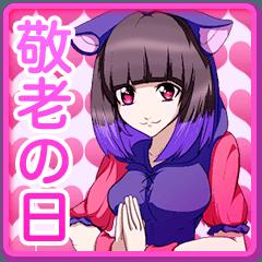 【LINEスタンプ】原宿系女子の敬老の日