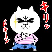 【無料スタンプ】目ヂカラ☆にゃんこ×ユニクロ