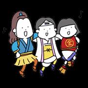 【無料スタンプ】動く♪ゆるっと三太郎と仲間たち