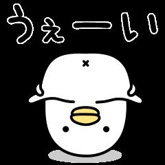 【LINEスタンプ】うるせぇトリ ★ ちょいウザ