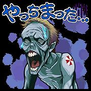 【無料スタンプ】バイオハザード:ザ・ファイナル スタンプ