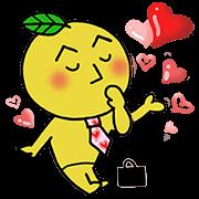 【無料スタンプ】草花木果 ゆずリーマンスタンプ2016