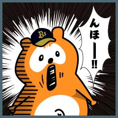 【LINEスタンプ】続・バファローズポンタ