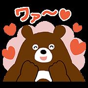【無料スタンプ】ひとのわグマ