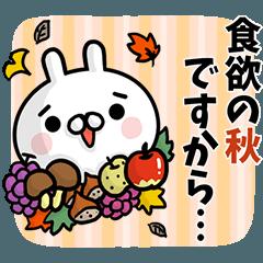 【LINEスタンプ】★ぬこウサギの秋★