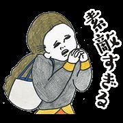 【無料スタンプ】ルミネ×チルチッタ