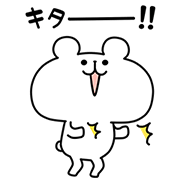 【無料スタンプ】ゆるくま×便利アカウント