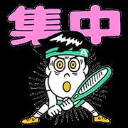 【無料スタンプ】A太とA子の、スポーツライフ