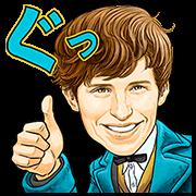 【無料スタンプ】ファンタスティック・ビースト