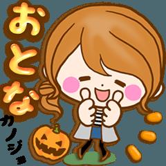 【LINEスタンプ】おとなカノジョ2★実用的!大人可愛い秋冬