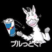 【無料スタンプ】レッドブルのみなぎるキャラクターたち