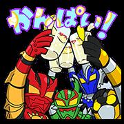 【無料スタンプ】飛び出す!EXILE TRIBEスタンプ