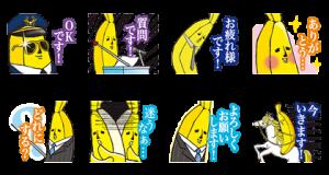 banao1