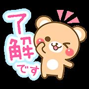 【無料スタンプ】パーフェクトワン×敬語くまさん 登場!