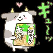 【無料スタンプ】「鍋キューブ®」ゆるダジャレ スタンプ