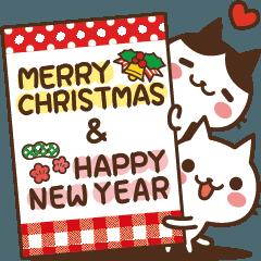 【LINEスタンプ】動く♪ ねこの缶詰め【クリスマス&お正月】