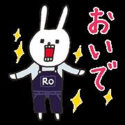 【無料スタンプ】ライトオン×ウサギのウー コラボスタンプ