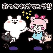 【無料スタンプ】サマンサアイミー×ゆるくまコラボスタンプ