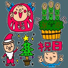 【LINEスタンプ】セットパックお正月クリスマス誕生日行事等