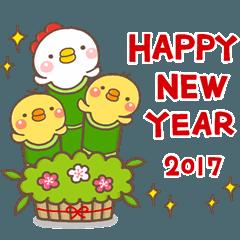 【LINEスタンプ】とりのお正月2017【ミニver】