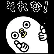 【無料スタンプ】うるせぇトリ×ユニクロ