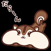 【無料スタンプ】ゆるカワちょリス