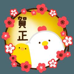 【LINEスタンプ】▶︎動く!正月☆2017年