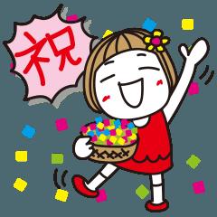 【LINEスタンプ】▶︎動く!はな子27。正月とか誕生日とか。