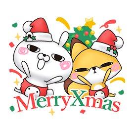 【LINEスタンプ】ひとえうさぎ9(クリスマス編)