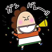 kokumaro
