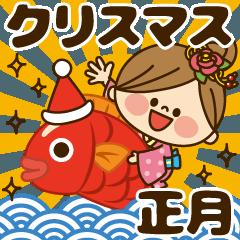 【LINEスタンプ】かわいい主婦の1日【クリスマス&正月編】