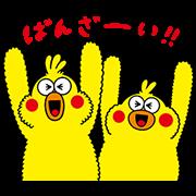 【無料スタンプ】ポインコ兄弟