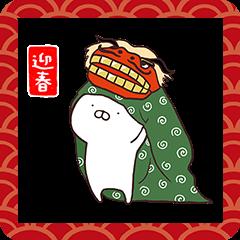 【LINEスタンプ】うさまるお年玉つき年賀スタンプ