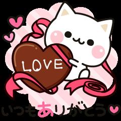 【LINEスタンプ】気づかいのできるネコ♪バレンタインデー編