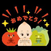 【無料スタンプ】キユーピーとヤサイな仲間たち