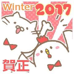 【LINEスタンプ】にゃんたろーの日常2017