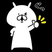 【無料スタンプ】ゆるうさぎ x 便利アカウント