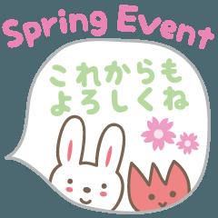【LINEスタンプ】大人かわいい春のイベント うさぎちゃん