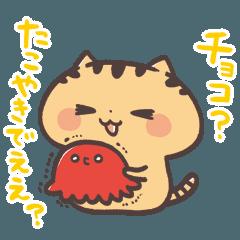 【LINEスタンプ】関西弁にゃんこバレンタイン愛がいっぱい!