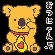 【無料スタンプ】コアラのマーチ