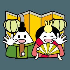 【LINEスタンプ】おにぎり殿とおむすび姫 の ひな祭り